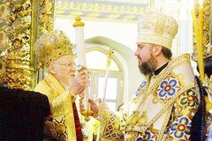 Україна отримала Томос: хто з політиків був присутній