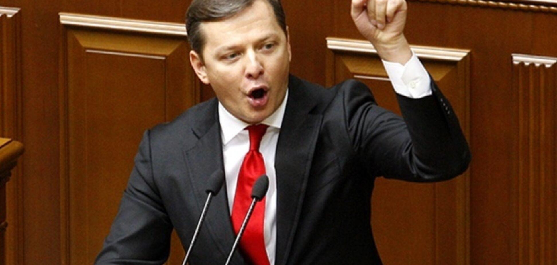Віджартувався: Ляшко відповів на президентський виклик Зеленського