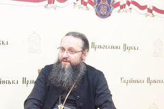 ''Не визнає помісна церква'': в УПЦ МП зробили скандальну заяву через Томос