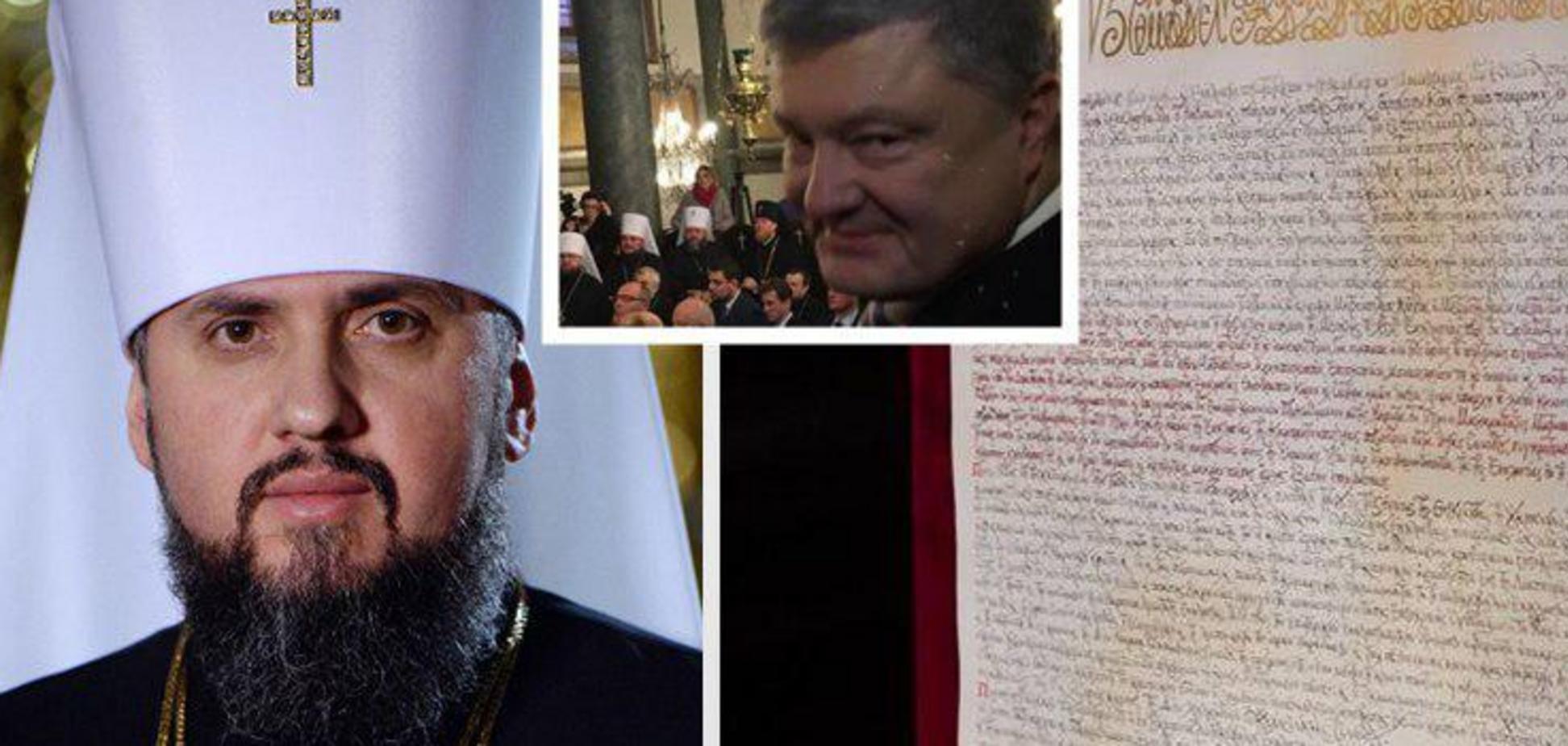 Порошенко і Епіфаній внесли Томос у Софію Київську