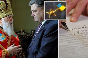 ''Духовный лидер народа'': Филарету присвоено звание Герой Украины