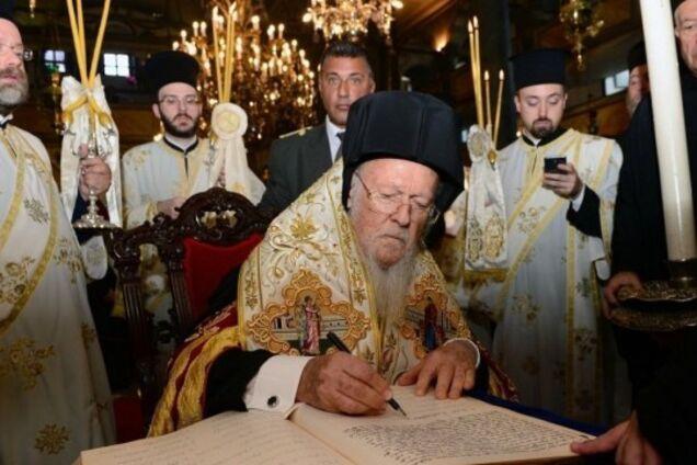 Підписання Томосу Патріархом Варфоломієм