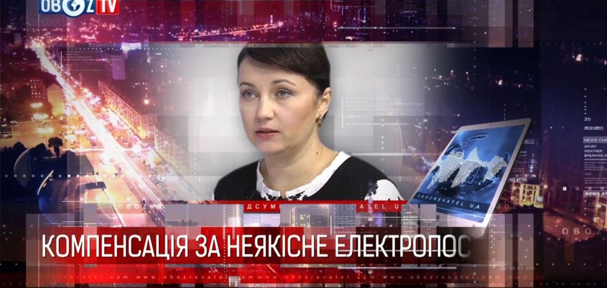 ''Для получения компенсации 200 гривен за некачественное электроснабжение пройдете много кругов ада'' – эксперт
