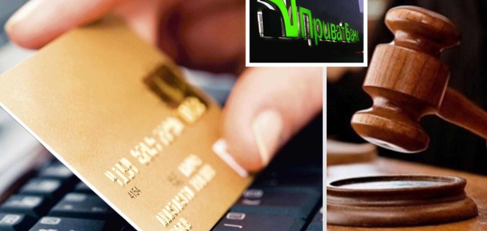 ПриватБанк списує з рахунків тисячі гривень: розгорівся скандал