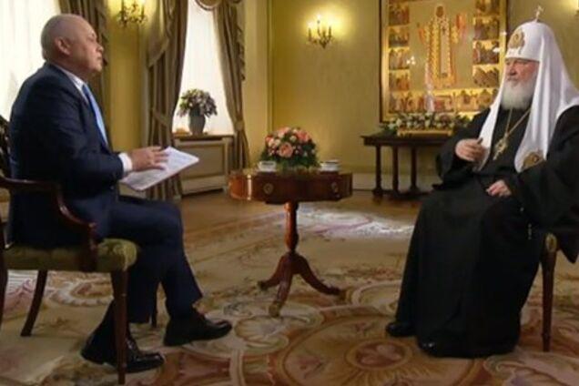 Дмитро Кисельов і патріарх Кирил