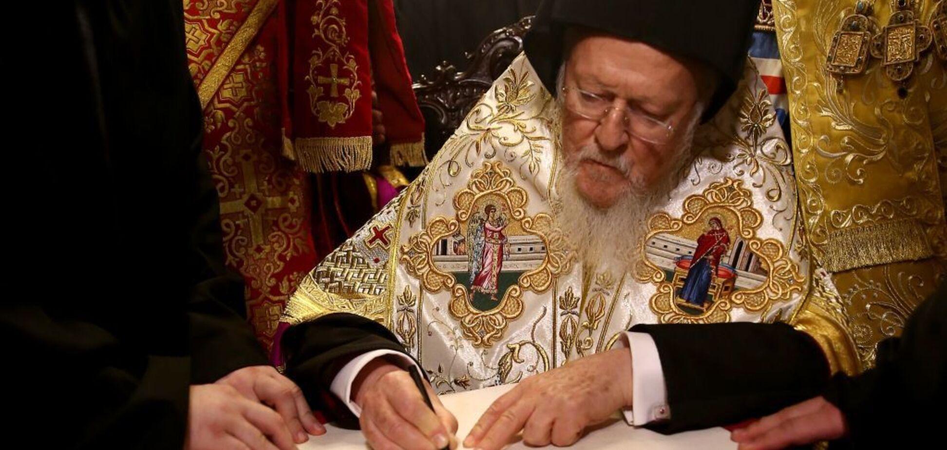 Константинополь опублікував фінальний текст Томосу ПЦУ