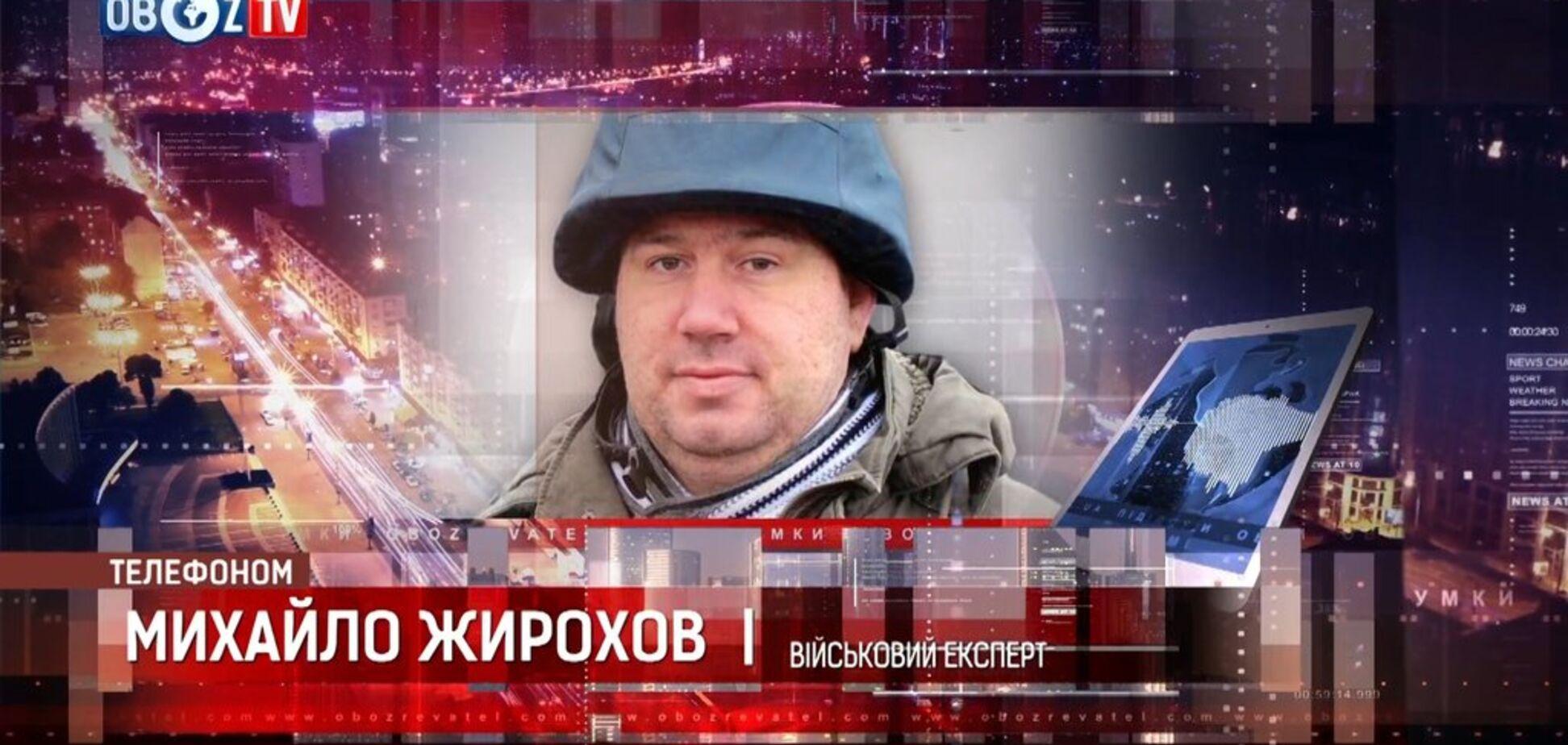 Кораблі НАТО в Чорному морі: військовий експерт пояснив, що це означає для Росії