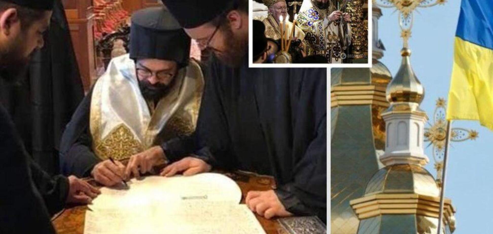 Томос для України підписали всі члени Синоду на Фанарі: що відомо