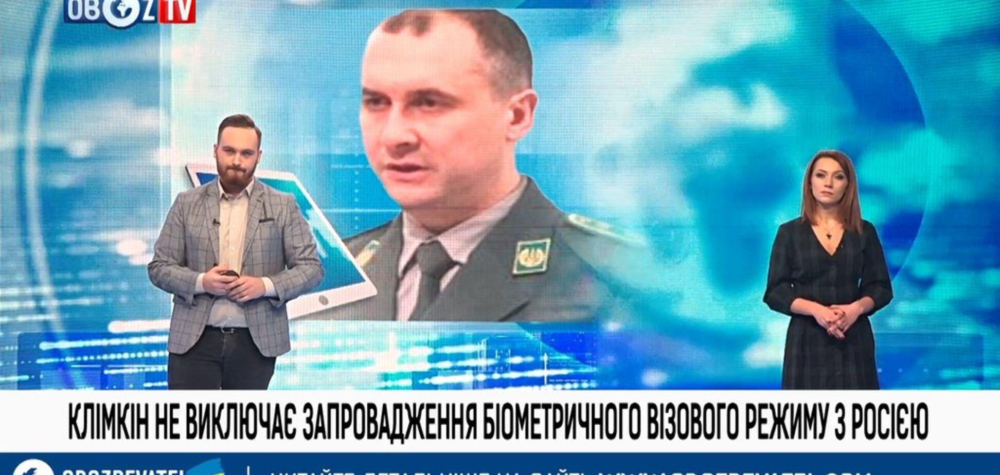 ''Під час введення біометричних віз для росіян на кордоні проблем не буде'' – речник Держприкордонслужби