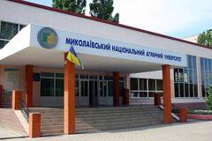 В Николаеве студент 'заминировал' вуз: стала известна причина