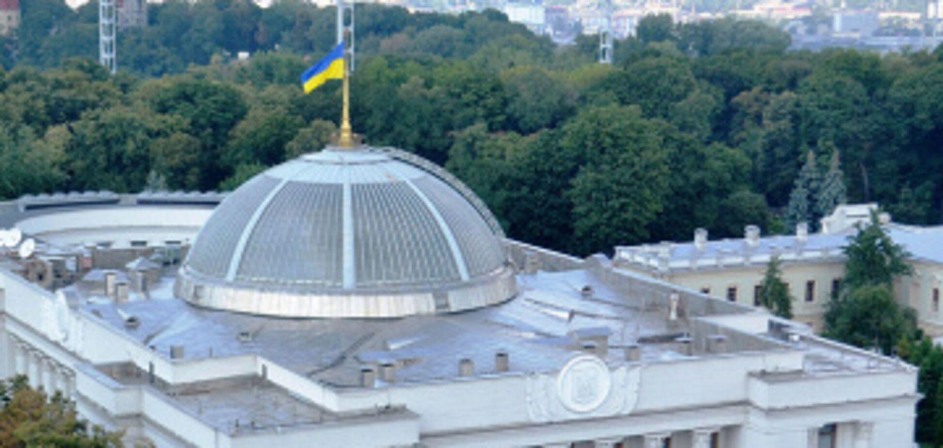 В Раде приняли решение относительно закона 'О столице': что может изменится