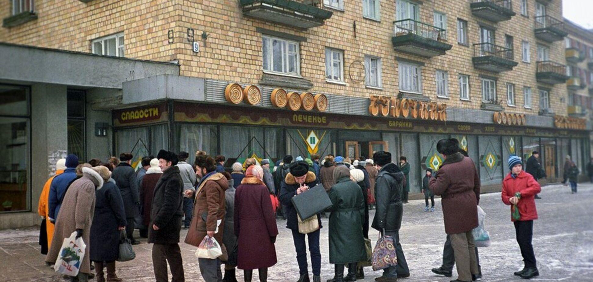 'Жили набагато бідніше': блогер порівняв радянські та сучасні зарплати
