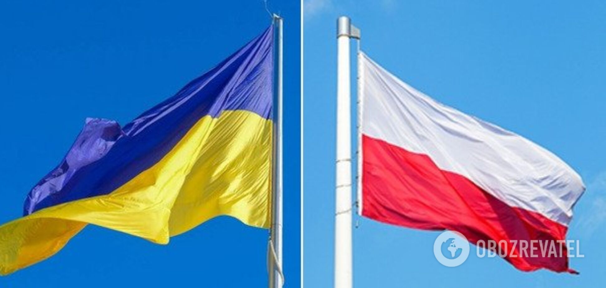 Україна отримала ще одного союзника