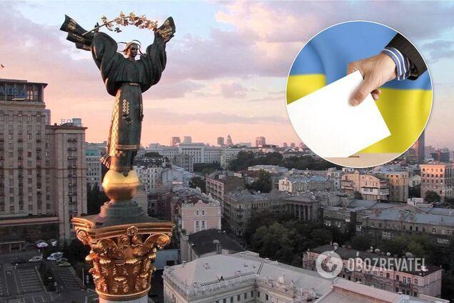 Досрочные выборы мэра в Киеве