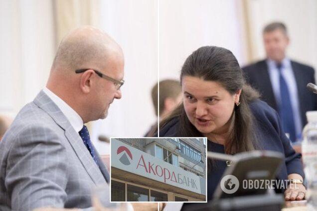 Маркарова и Волынец