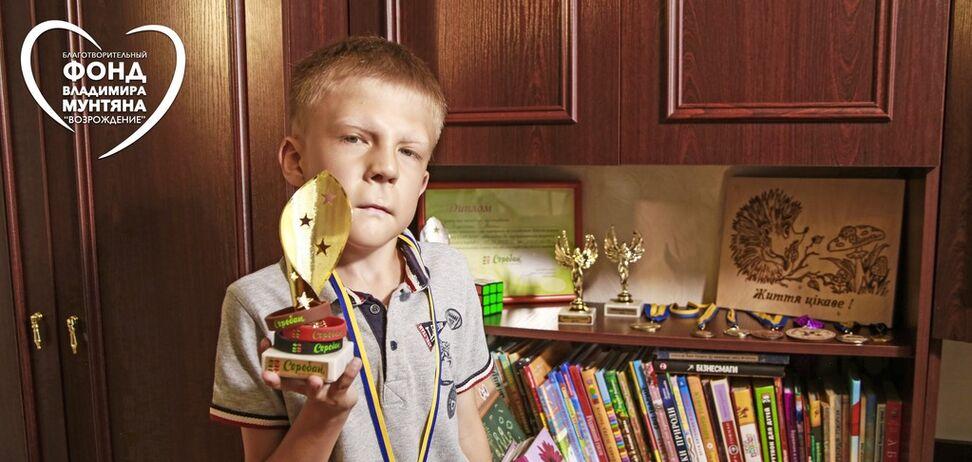 Основатели фонда 'Возрождение' исполнили мечту юного таланта Украины