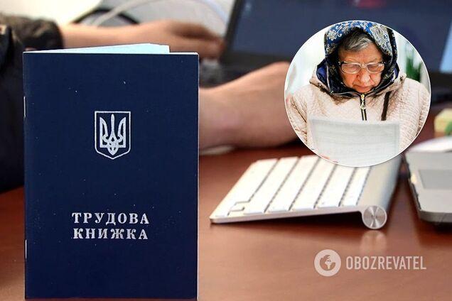 У украинцев заберут трудовые книжки: вскрылся неожиданный подвох