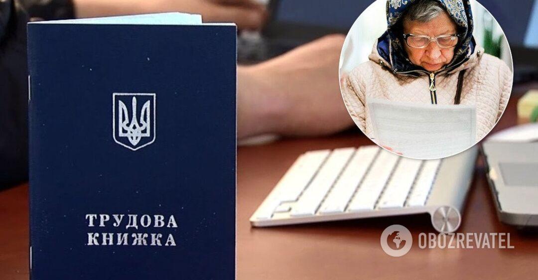 В Украине откажутся от трудовых книжек: эксперты объяснили, в чем риск