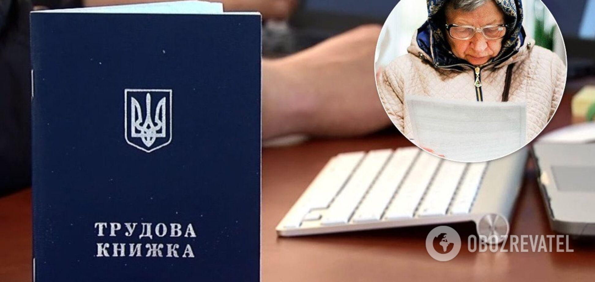В Украине откажутся от трудовых книжек: эксперты объяснили, в чем риски