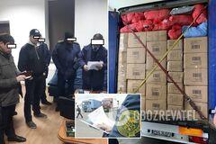 'Бренд' під виглядом секонду': ДБР прийшло з обшуками на Львівську митницю