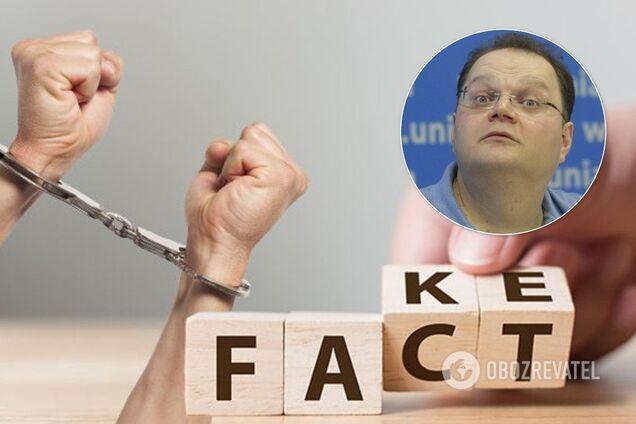 В Украине предложили уголовную ответственность для СМИ
