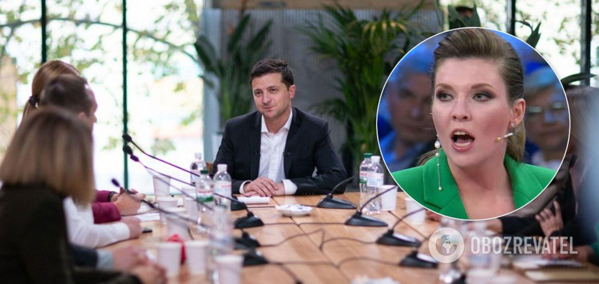 Зеленський не пустив Скабєєву на марафон: вона огризнулася