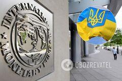 Новые цены на газ и ликвидация банков: СМИ раскрыли, что требует МВФ от Украины