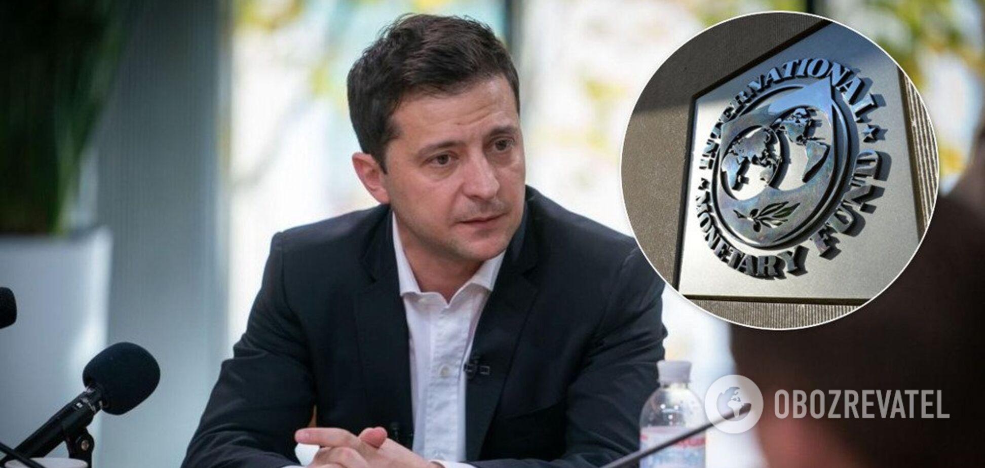 Владимир Зеленский и МВФ