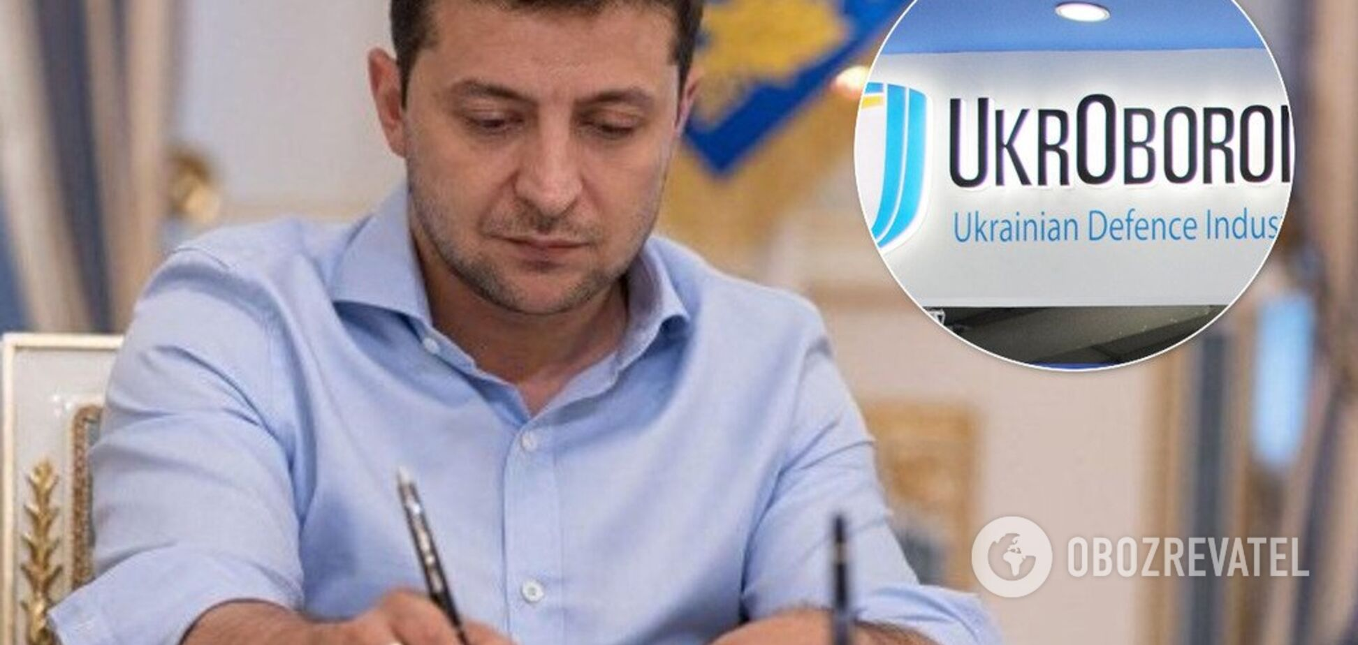 Зеленський зробив нове важливе призначення: в 'Укроборонпромі' кадрові перестановки