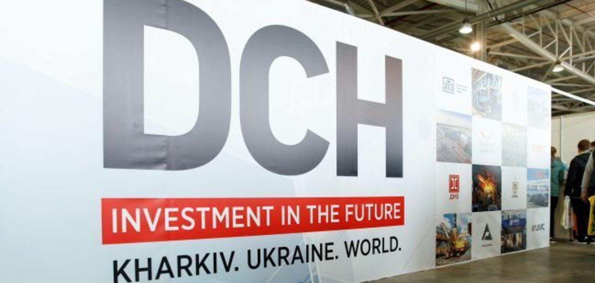 Логотип DCH