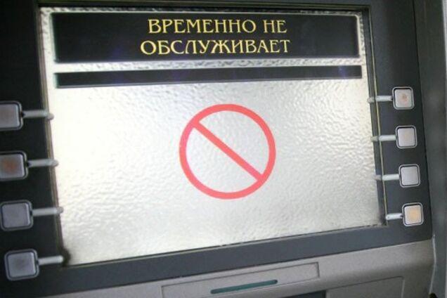 В Днепре неизвестные взорвали банкомат