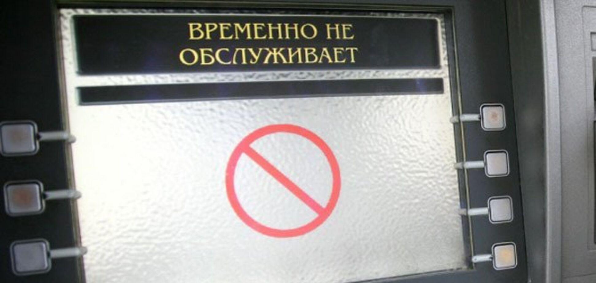 Погрожували охоронцю зброєю: під Дніпром невідомі підірвали банкомат