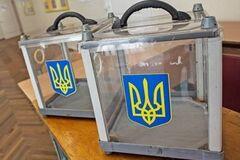 В Украине назначены первые местные выборы в ОТГ