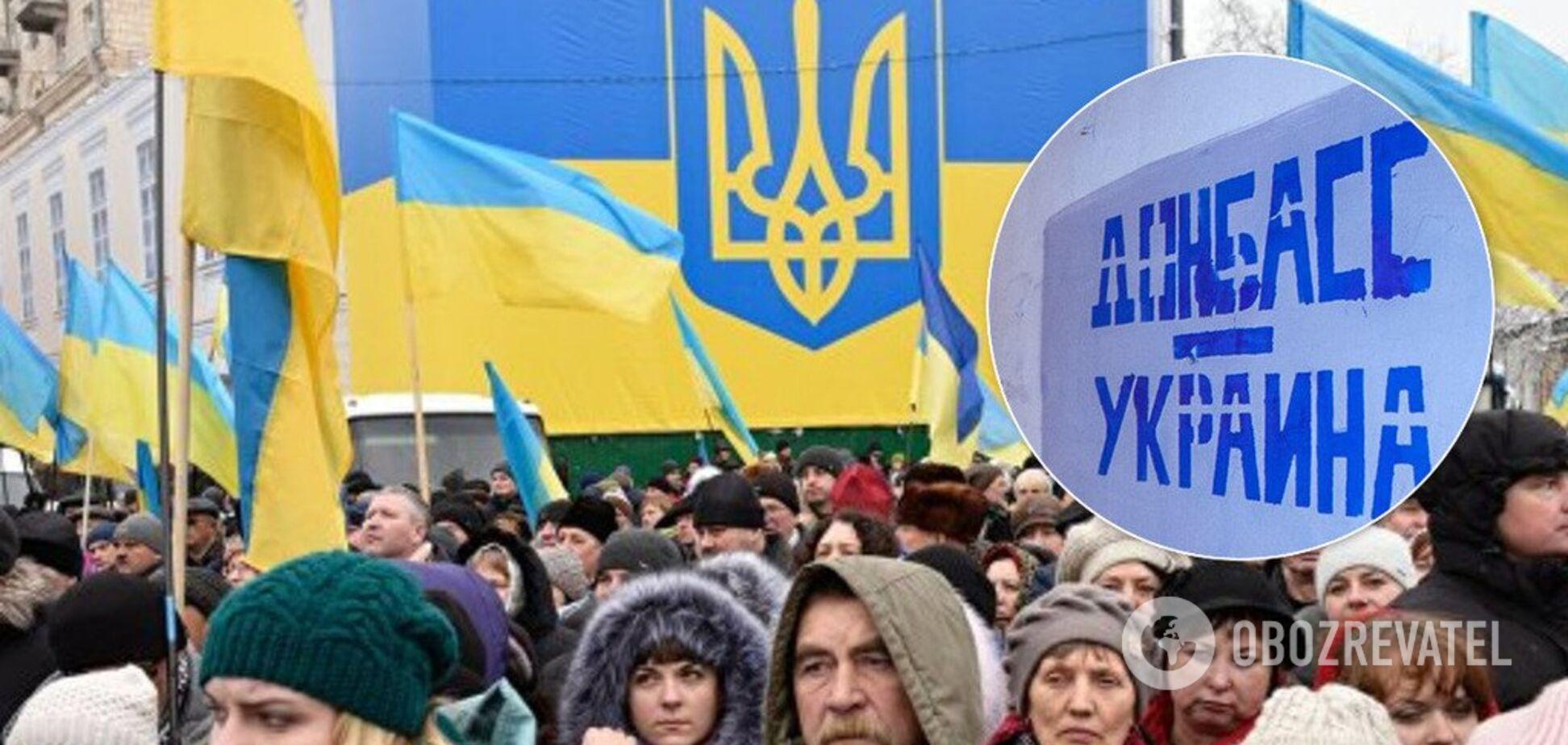 Українці виступили проти особливого статусу для Донбасу