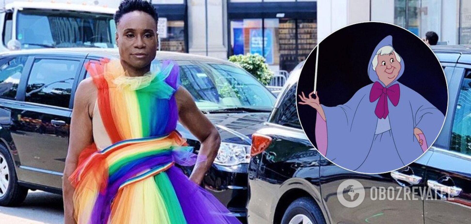 Феєю-хресною в 'Попелюшці' може стати темношкірий гей: фото епатажної діви