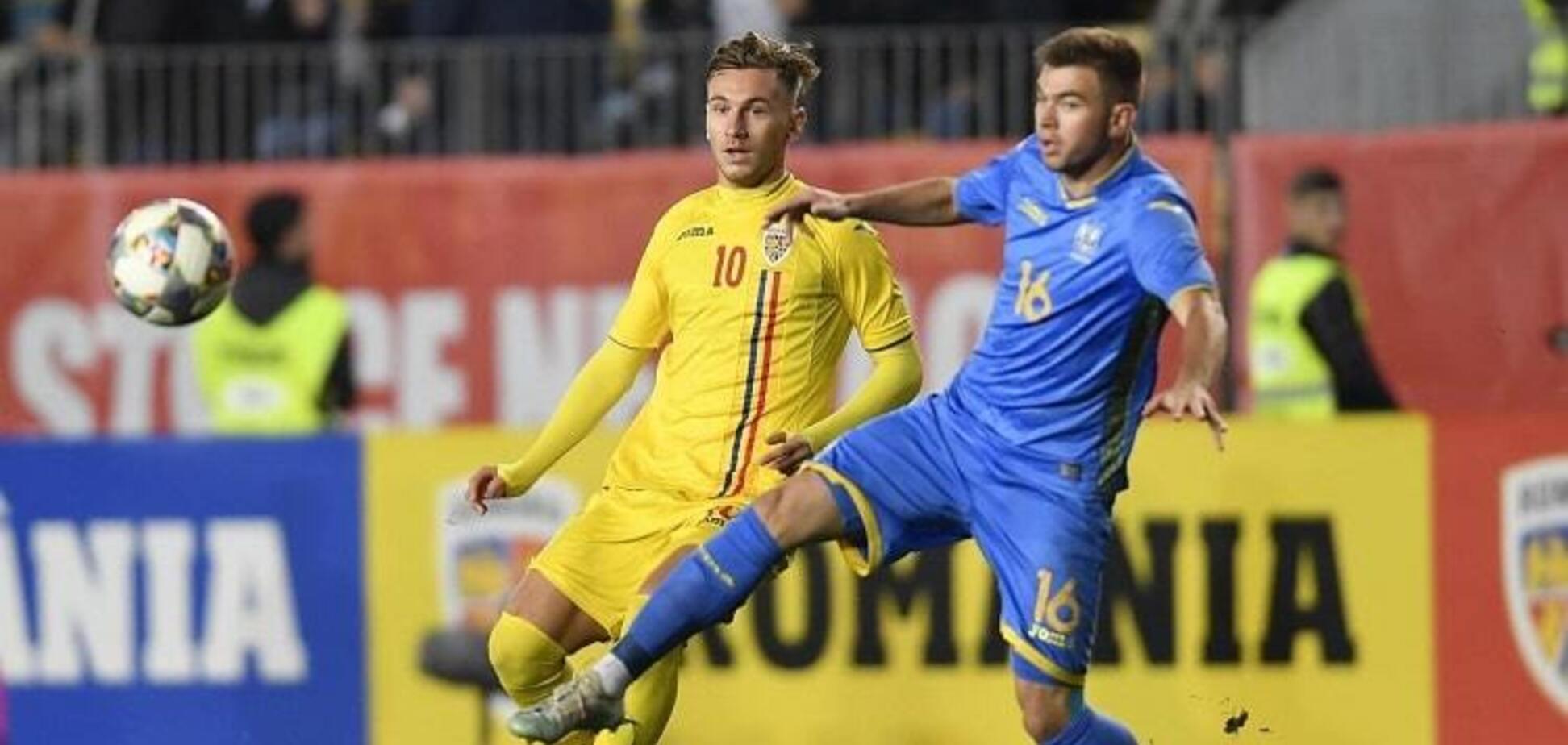 Разгром: сборная Украины U-21 провалила матч с Румынией в отборе Евро-2021