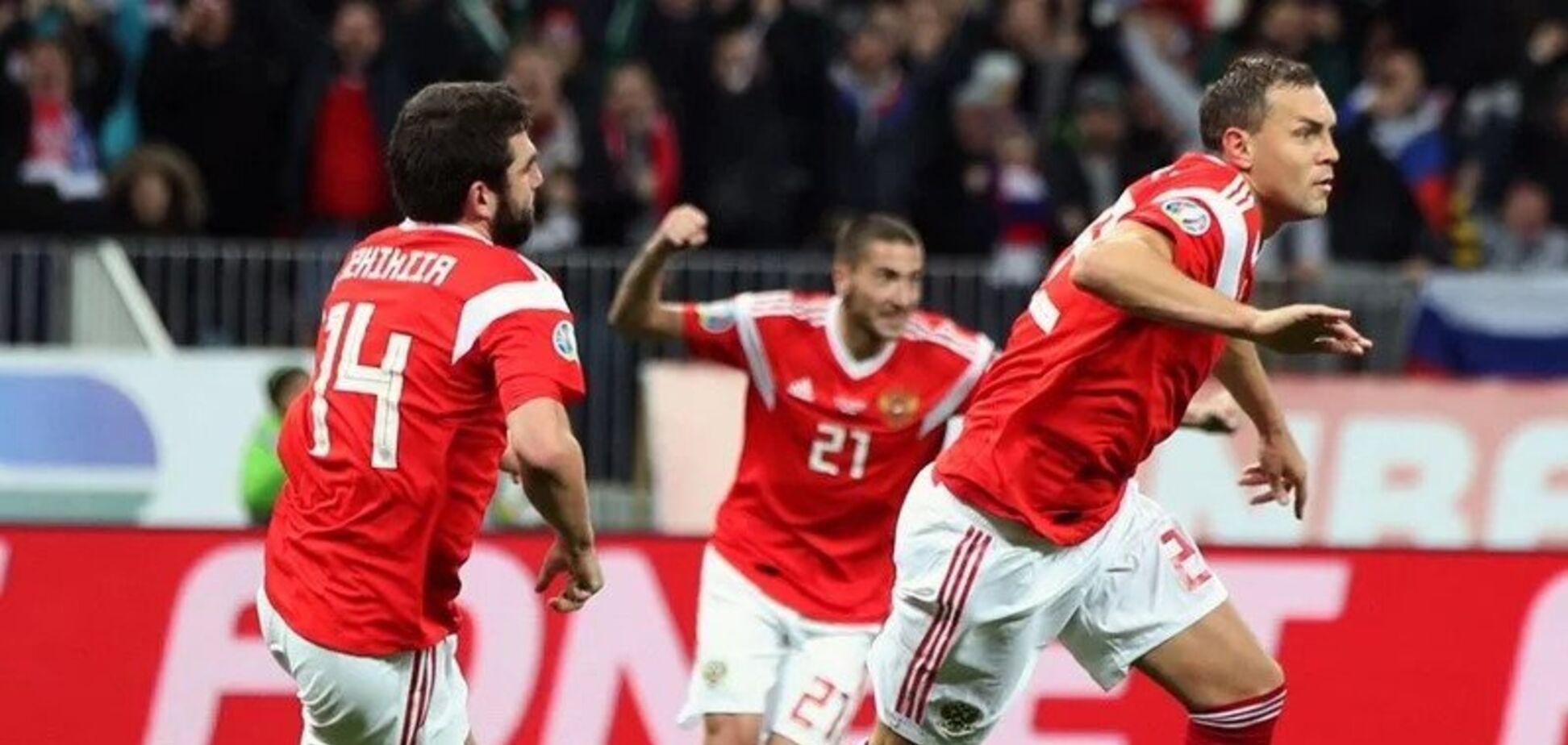 Кіпр - Росія: де дивитися онлайн матч відбору Євро-2020