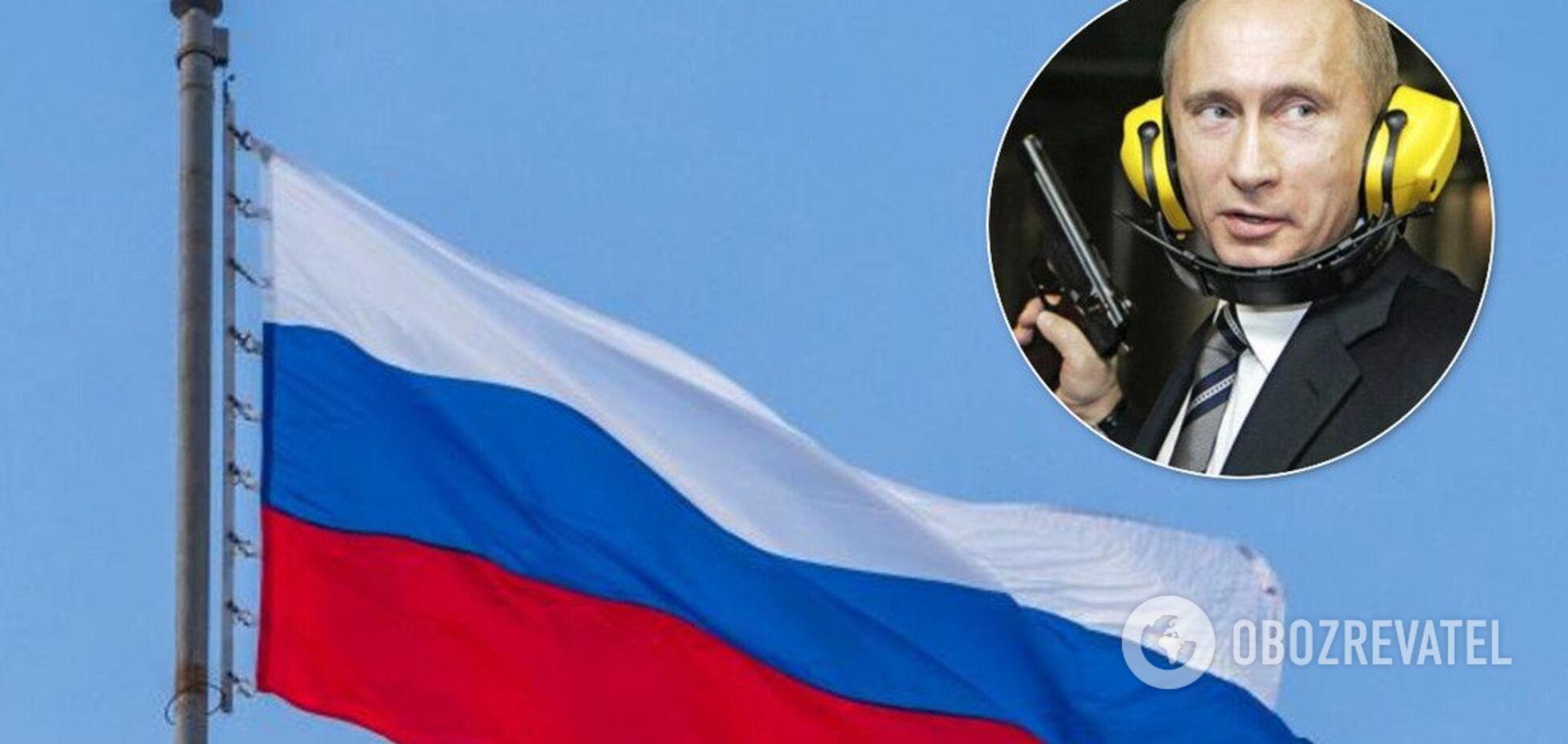 Стався витік про секретну суперзброю Путіна: що дізналися