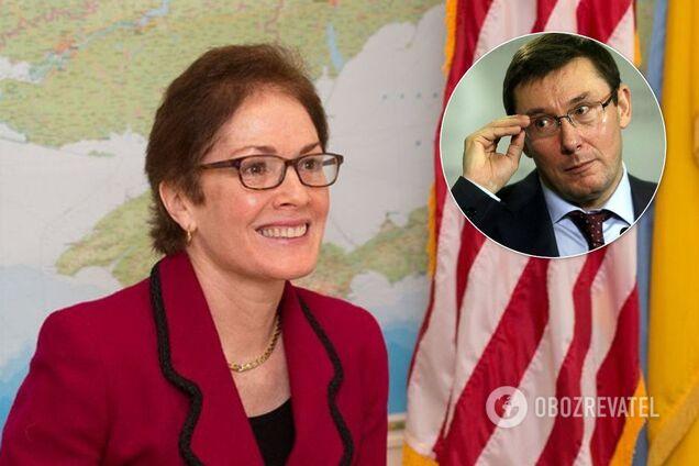 Мари Йованович и Юрий Луценко