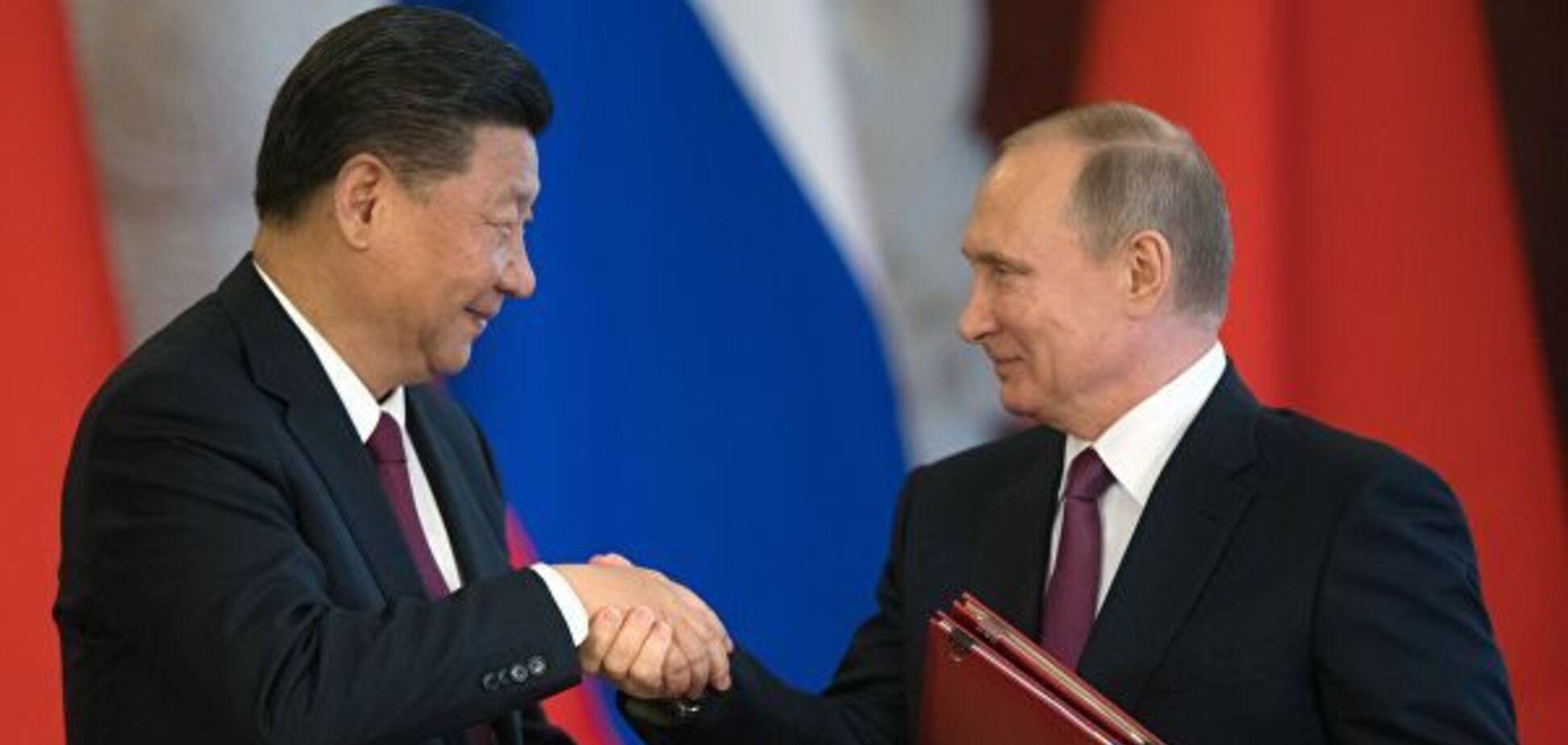 Россия идет с молотка