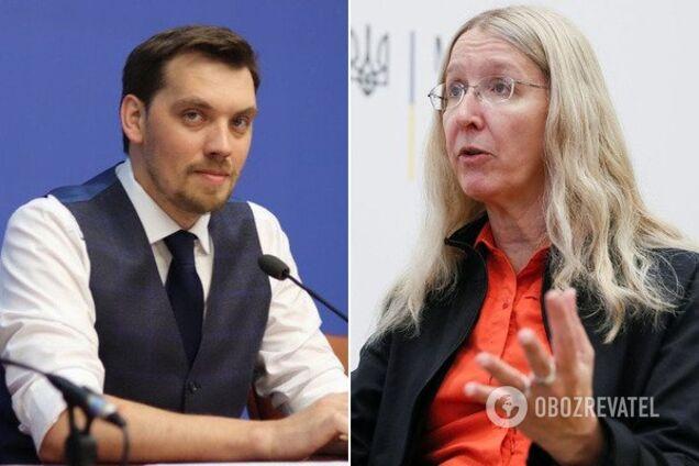 Олексій Гончарук та Уляна Супрун