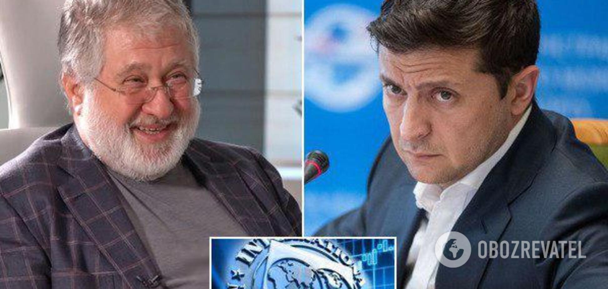 Переговоры Киева с МВФ заморозились из-за Коломойского – НБУ