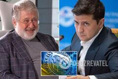 Переговори Києва з МВФ були заморожені через Коломойського – НБУ