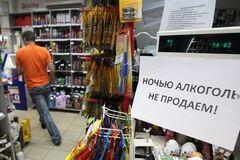 Заборона на продаж алкоголю у Києві: суд ухвалив несподіване рішення