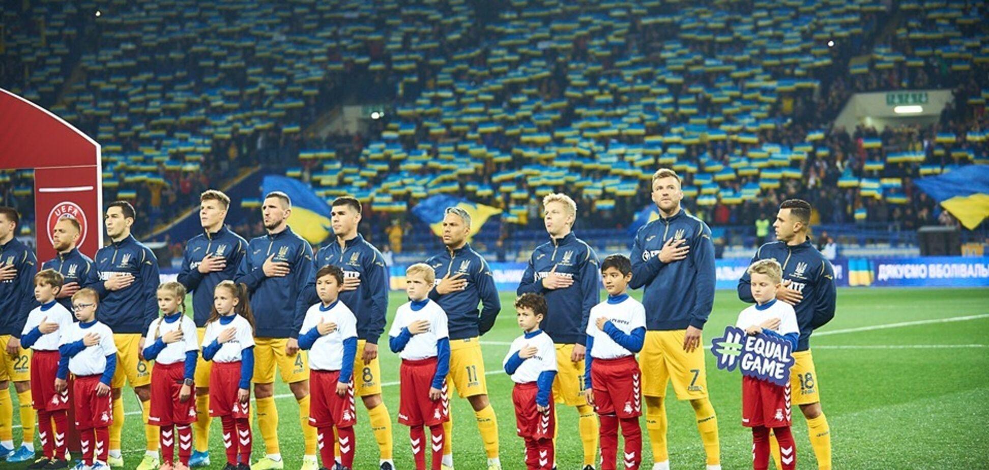 Стадион в Киеве невероятно исполнил гимн Украины на матче с Португалией