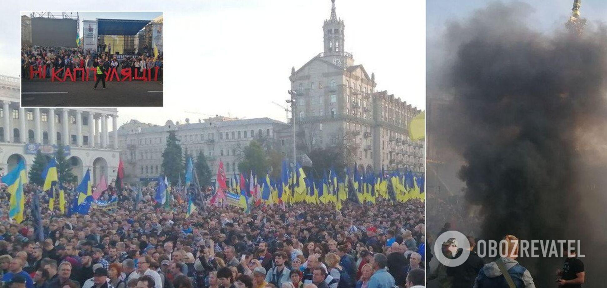 Майдан у диму, палили фаєри: як пройшли протести в Києві. Фото і відео
