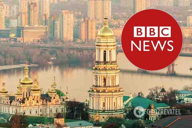 """""""Kiev"""" на """"Kyiv"""": Україна здобула важливу перемогу"""