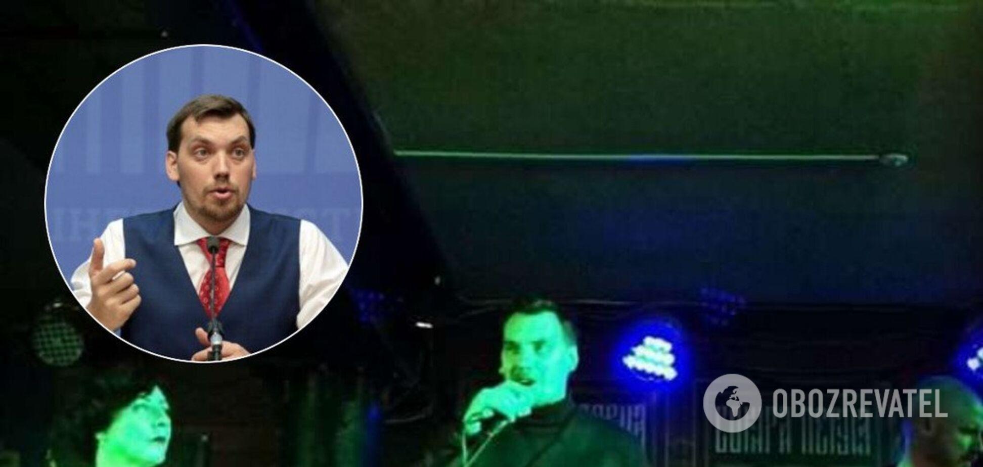 Гончарук прокоментував скандал з концертом радикалів