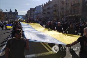З'явилися <strong>ексклюзивні фото та відео</strong> з Маршу захисників в Києві
