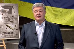 'Українці пишаються своєю армією, а агресор боїться її': Порошенко привітав воїнів з Днем захисника України